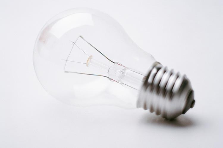 Fyra tips för bättre belysning
